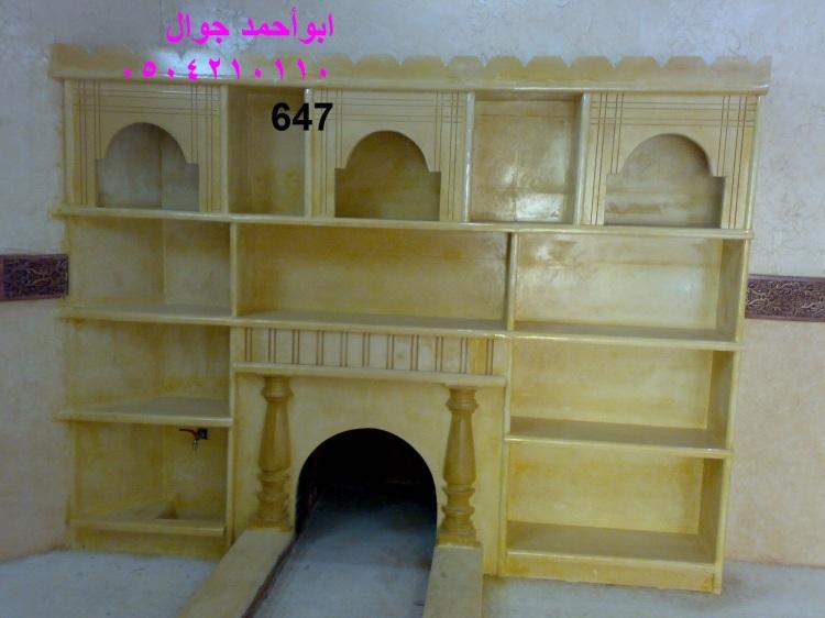 مشبات صور مشبات صورمشبات ديكورات مشبات مشبات الخليج مشبات الامراء مشبات الرياض مشبات نار مشب مشبات السعودية رخام في السعوديه جوال 0504210110.